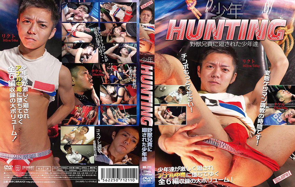 Hunting / Охота  (Bravo!)
