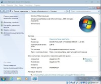 Windows 7 SP1 8in2 x86/x64 Elgujakviso Edition v.03.02.18 (RUS/2018)