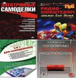 А.П. Кашкаров - Сборник сочинений (33 книги)