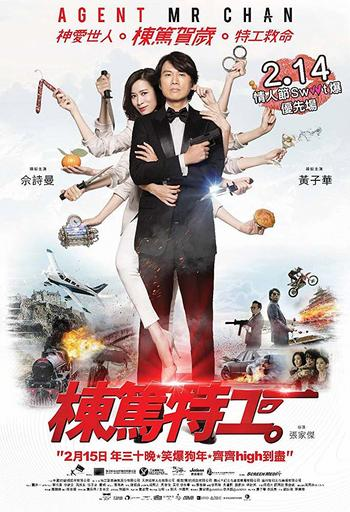 Agent Mr Chan (2018) CHINESE 1080p BluRay H264 AAC-VXT
