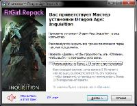 Dragon Age: Inquisition - Digital Deluxe Edition [Update 10] (2014) PC | RePack от FitGirl