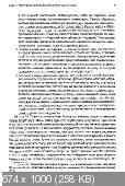 http://i99.fastpic.ru/thumb/2017/1210/77/b45d6887abe4a2ef7f1468d2eade9c77.jpeg