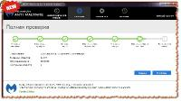 Malwarebytes Anti-Malware Premium Portable 2.2.1.1043 Rev4 DC PortableAppZ