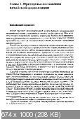 http://i99.fastpic.ru/thumb/2017/1210/e9/948a3834ffea7ff052645e9de0073be9.jpeg