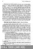 http://i99.fastpic.ru/thumb/2017/1210/ea/e95621bf55b21f900935b3a9e2b497ea.jpeg