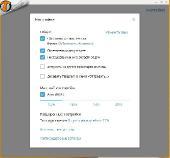 Telegram Desktop 1.2.0 RePack & Portable by SPecialiST (Multi/Ru)