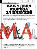 http://i99.fastpic.ru/thumb/2017/1212/87/61c2d428c517fed07fa2908230390387.jpeg