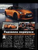 http://i99.fastpic.ru/thumb/2017/1212/b1/7fd2af4d23c8af02017d226c8bc711b1.jpeg