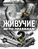 http://i99.fastpic.ru/thumb/2017/1212/ea/45df754680681e828ff3d5a7a00498ea.jpeg