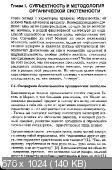 http://i99.fastpic.ru/thumb/2017/1216/1f/a374318d97d789a6ce61b017745c3c1f.jpeg