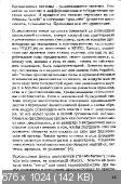 http://i99.fastpic.ru/thumb/2017/1216/ee/56764e3e236adebc3e35dfea9d1ef1ee.jpeg
