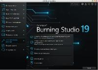 Ashampoo Burning Studio 19.0.1.4 Final + Portable