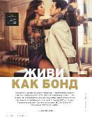 Playboy. Спецвыпуск №01 Россия (Январь) (2018) PDF