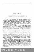 http://i99.fastpic.ru/thumb/2017/1224/c4/3748ef8a3359cc58796037b1057201c4.jpeg