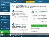 Auslogics BoostSpeed Auslogics BoostSpeed 10.0.1.0 Portable by 9649 + Keygen 10.0.1.0 Portable by 9649