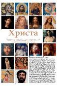 http://i99.fastpic.ru/thumb/2017/1228/af/9d1ec28143ef6575ea5bd8d9541171af.jpeg