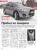 http://i99.fastpic.ru/thumb/2017/1230/01/3bd56aa6fb69e01f7652fc53a2cea901.jpeg
