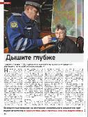 http://i99.fastpic.ru/thumb/2017/1230/45/c9a016d0b492c36c88c124338f721c45.jpeg