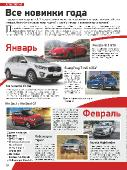 http://i99.fastpic.ru/thumb/2017/1230/ac/f03fdd218e8eadd85bc88930b68fabac.jpeg