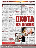 http://i99.fastpic.ru/thumb/2018/0103/3b/913e9fcb59edfbf4afd93538bd95ef3b.jpeg