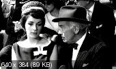 Лондонский фальшивомонетчик / Der Falscher von London (1961) DVDRip
