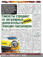 http://i99.fastpic.ru/thumb/2018/0103/79/0ad708d4acfe72466ed4831c7ce97979.jpeg