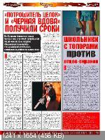 http://i99.fastpic.ru/thumb/2018/0103/d5/052d28f0419ae38a4ad3cd78f5713bd5.jpeg