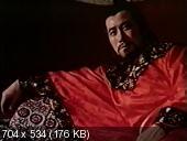Воины кунг-фу  (1982) VHSRip