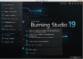 Ashampoo Burning Studio 19.0.1.5 Final + Portable (x86-x64) (2017) [Multi/Rus]