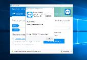 TeamViewer 13.0.6447 RePack (& Portable) by elchupacabra (x86-x64) (7.01.2018) [Multi/Rus]
