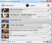 MediaHuman YouTube to MP3 Converter 3.9.8.19 (0901) RePack (& Portable) by ZVSRus (x86-x64) (2018) [Eng/Rus]