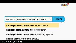 http://i99.fastpic.ru/thumb/2018/0113/94/8f6a41614c20d5ddef13ec0216421f94.jpeg