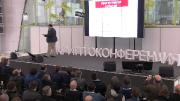 Криптоконференция (2017/CAMRip/Rus)