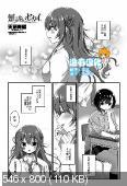 (Tribadism) [Amanagi Seiji] Shiranai Sekai [COMIC Penguin Club 2018-01] [Chinese] [沒有漢化] [Digital] (Cunnilingus) - Download Hentai