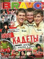 http://i99.fastpic.ru/thumb/2018/0121/63/0c01af03b620e826c2c63c701300fe63.jpeg