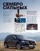 http://i99.fastpic.ru/thumb/2018/0122/90/3ea1f29810e8553ba8c19d889f1c8f90.jpeg