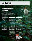 http://i99.fastpic.ru/thumb/2018/0122/9b/0c7b774d2d66c83c2b99409cfd777e9b.jpeg