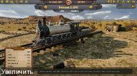 Railway Empire (2018/RUS/ENG/Multi/RePack by R.G. Catalyst)