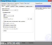 Bullzip PDF Printer Expert 11.8.0.2728