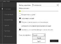 PCRADIO 5.0.2 Premium RePack+portable