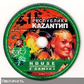 http://i99.fastpic.ru/thumb/2018/0202/de/8a0168f21112370b1c62afb9198206de.jpeg
