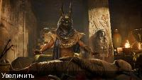 Assassin's Creed: Origins / Assassin's Creed: Истоки (2017/RUS/ENG/RePack by xatab)