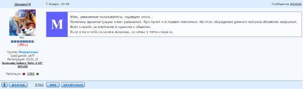 http://i99.fastpic.ru/thumb/2018/0207/08/03ad85e62a82a9d5bc43f8ff8b6c5308.jpeg
