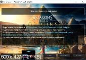 Assassin's Creed: Origins - Gold Edition (2017) PC {Repack от AntDestroyer}