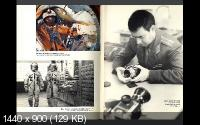 Ненужные знания про фотографию. Исторический факт (2017)