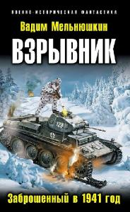 http://i99.fastpic.ru/thumb/2018/0219/18/caf34d7702fb759c08e4e4544eefcc18.jpeg