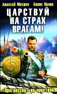 http://i99.fastpic.ru/thumb/2018/0219/27/be1109a982e95cf4f480d70445583e27.jpeg
