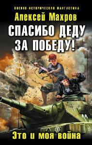 http://i99.fastpic.ru/thumb/2018/0219/45/720d00043142f5c9192fdac615db9f45.jpeg