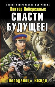 http://i99.fastpic.ru/thumb/2018/0219/81/f057e1c31da2661621420d23ba9dfe81.jpeg