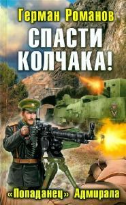 http://i99.fastpic.ru/thumb/2018/0219/b1/b56119035e5079824e6b18e02c887fb1.jpeg